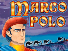 Аппараты 777 Marco Polo